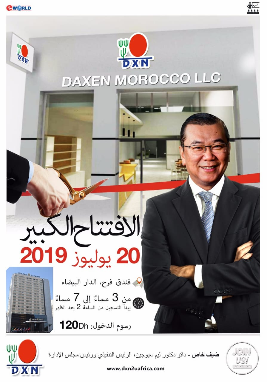 <h4>Grand opening of DXN Morocco </h4><p><p>Grand opening of DAXEN Morocco on the 20th of july 2019.</p>  <p><u>Special guest</u> : <a href='https://fr-fr.facebook.com/Dato.Dr.Lim.Siow.Jin1/' style='color: rgb(102, 0, 153); cursor: pointer; text-decoration-line: none; font-family: arial, sans-serif; font-size: small;'><span style='color:#000000'>Dato' Dr. Lim Siow Jin</span></a></p>  <p></p> </p>